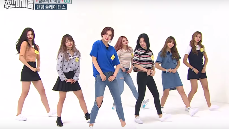Watch: I.O.I's Sub-Unit Tries Their Hand At Classic Game, Random Play Dance
