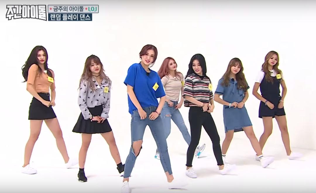 Red Velvet Shares First Teaser Image For Comeback With