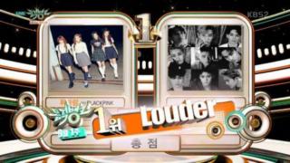 EXO Lotto 6th Win