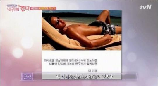 Jang Geun Suk 2