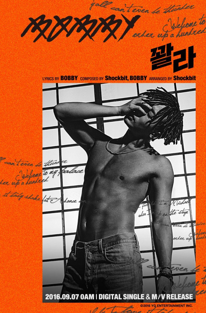 Update: iKON's Bobby Reveals More Solo Debut Details