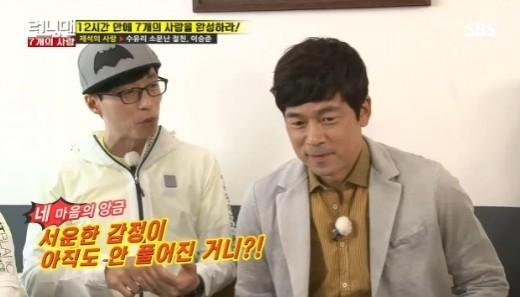 yoo jae suk lee seung joon