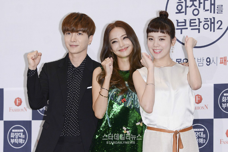 leeteuk lizzy han chae young