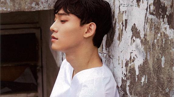 Listen: EXO's Chen Displays Sweet Vocals During Performance At Friend's Wedding