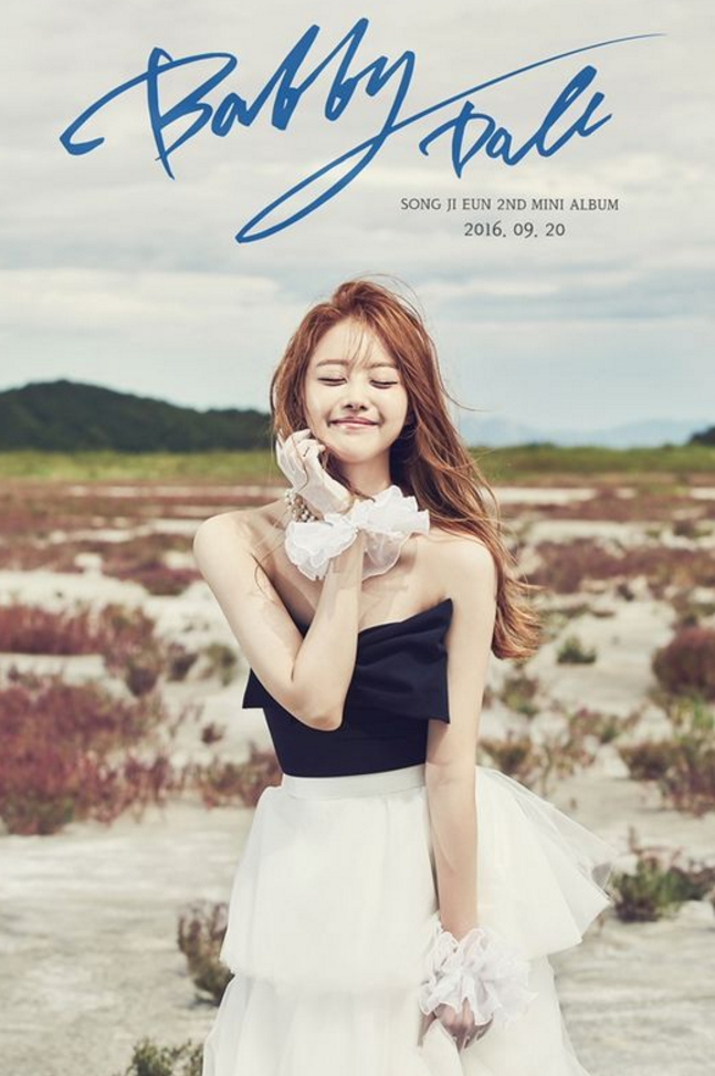 Secretu0026#39;s Song Ji Eun Releases Cheerful Teaser For u0026quot;Bobby Dollu0026quot; | Soompi