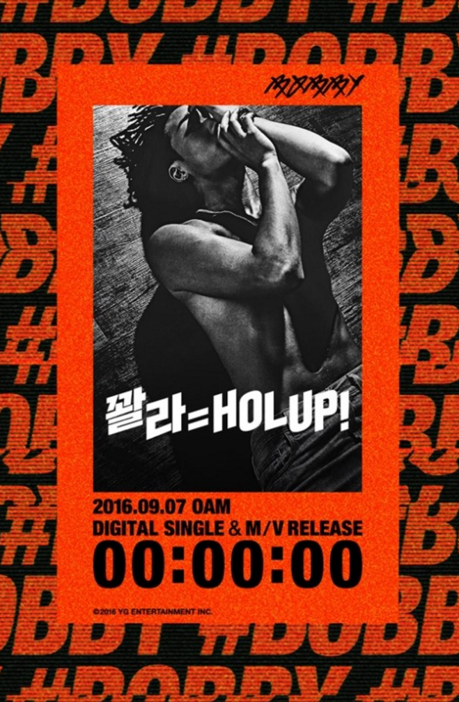 "iKON's Bobby Releases Countdown Poster For Solo Debut ""HOLUP"""