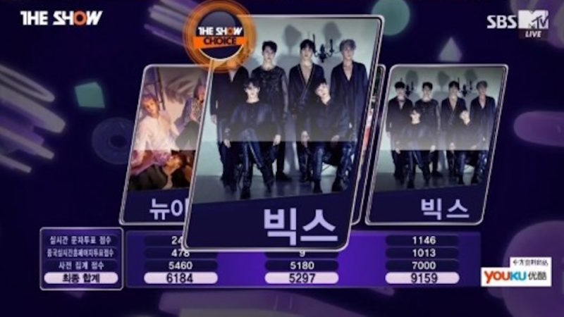 "VIXX Takes 3rd Win With ""Fantasy,"" Performances By Spica And More On ""The Show"""
