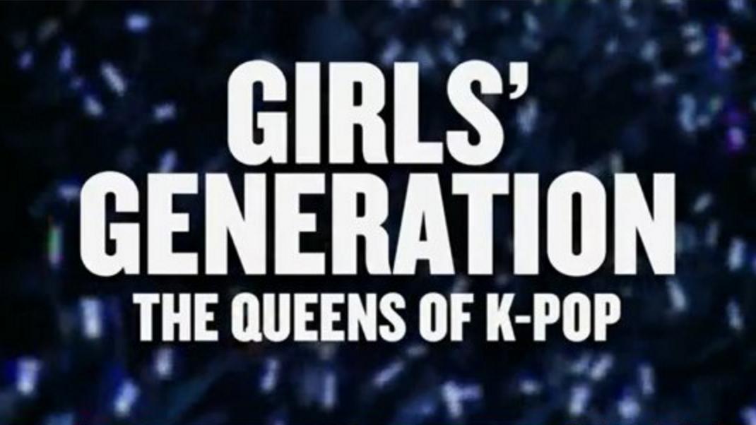 girls' generation better late than never 1