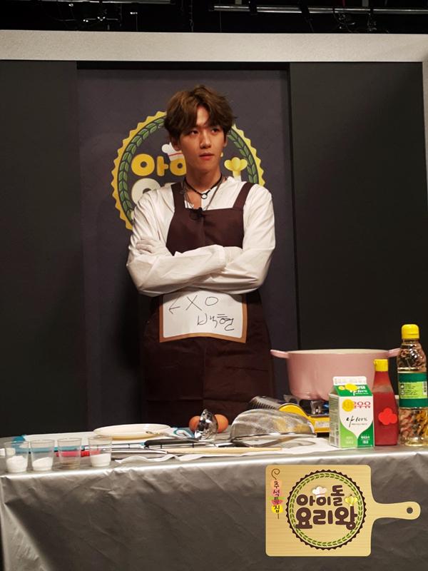 EXO Baekhyun3
