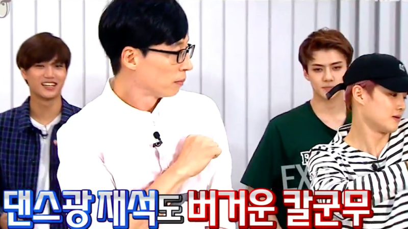 "Watch: EXO And Yoo Jae Suk Rehearse For Their Much-Anticipated Collaboration In ""Infinite Challenge"" Preview"