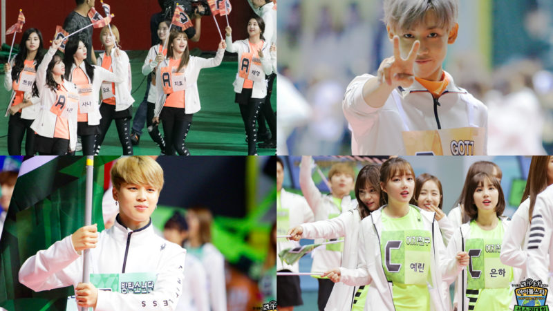 """BTS, GOT7, TWICE, GFRIEND, And More Make An Entrance In """"Idol Star Athletics Championships"""" Parade Photos"""