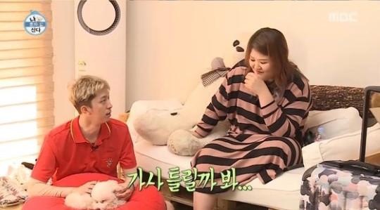 Sleepy Lee Guk Joo