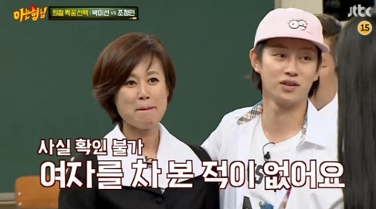 """Kim Heechul Reveals He's Never Rejected A Girl On """"Ask Us Anything"""""""