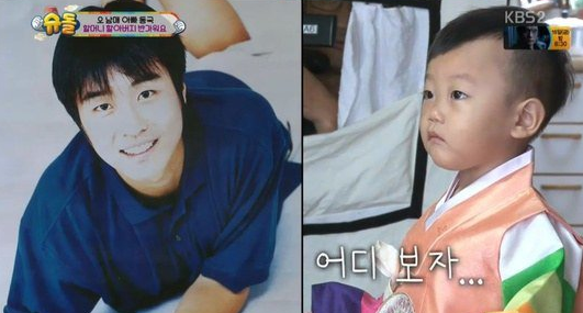 How Do Daebak, Seol Ah, And Soo Ah React To An Old Picture Of Lee Dong Gook?