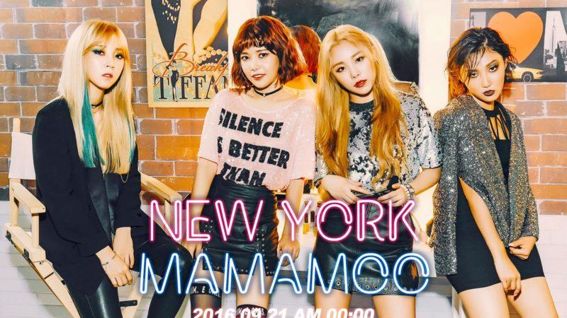 MAMAMOO Teases Rocking Transformation For New Digital Single