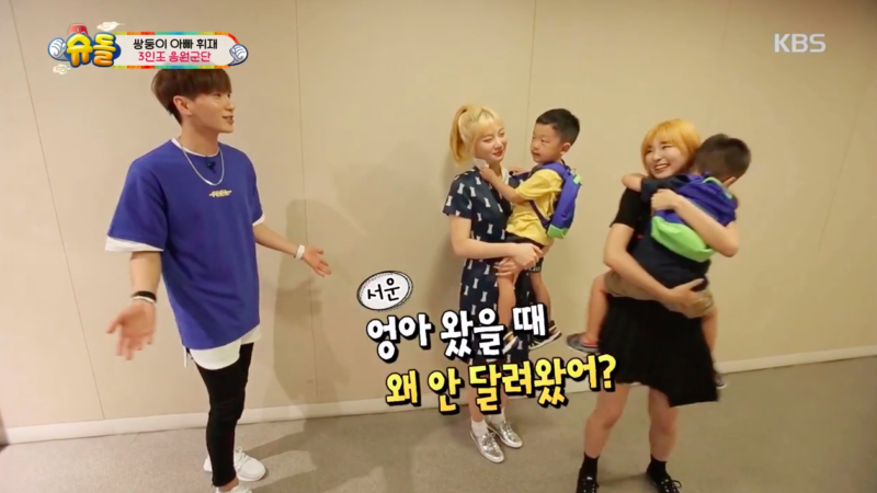 "Leeteuk And Red Velvet Get Totally Different Reactions From The Twins On ""The Return Of Superman"""
