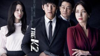the k2 poster