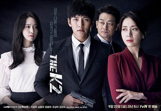 """The K2"" Starring Ji Chang Wook And YoonA Drops Official Posters"