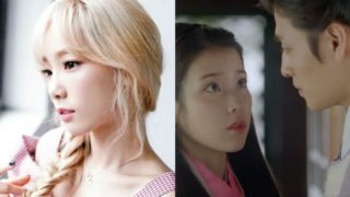 taeyeon scarlet heart goryeo IU kang ha neul