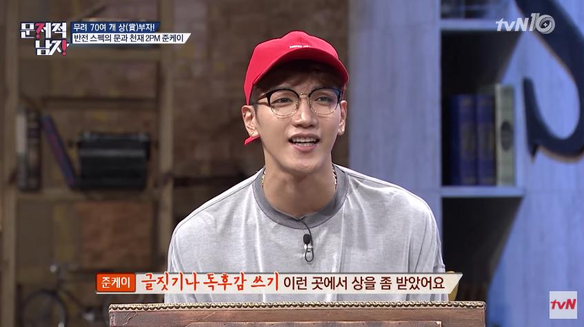 2PM Jun.K_6