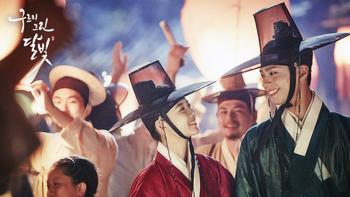 """Moonlight Drawn By Clouds"" Breaks Through The 20 Percent Ratings Mark"