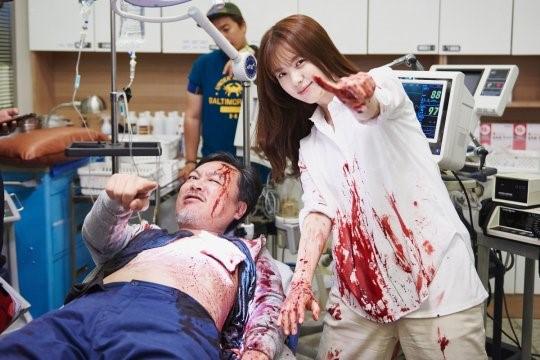 Kim Eui Sung Han Hyo Joo