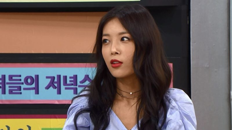 Wonder Girls' Yubin Chooses The Hottest Body In JYP Entertainment