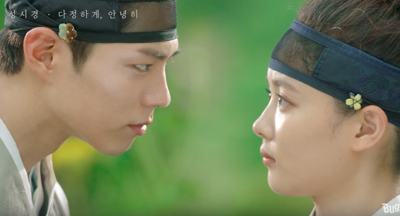 "Watch: ""Moonlight Drawn By Clouds"" Drops Heartrending OST By Sung Si Kyung"