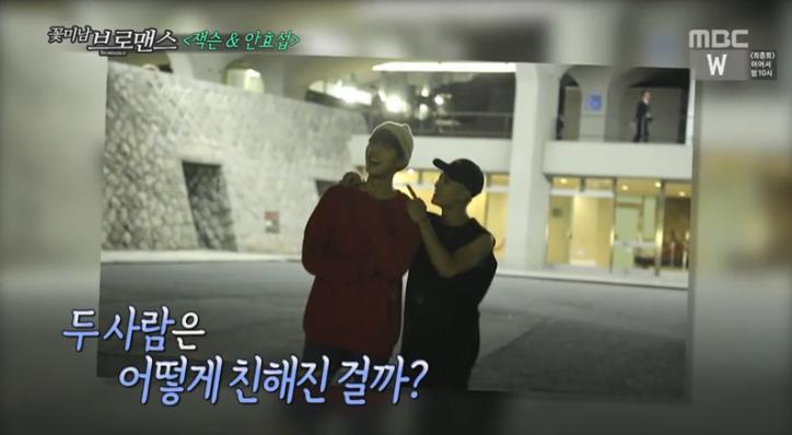 jack ahn hyo seop 2