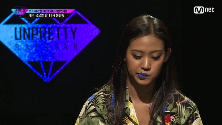 Watch: Wassup's Nada Reveals She's Been Barely Scraping By Doing Music
