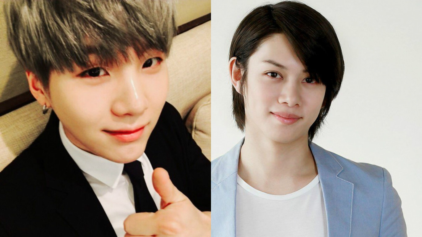 BTS Suga Super Junior Heechul