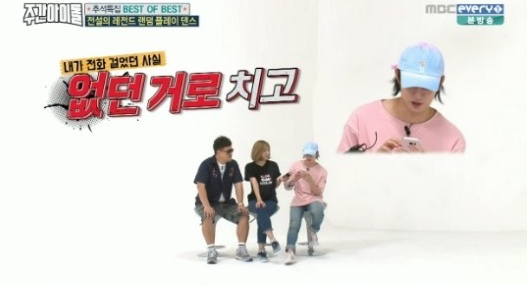 Kim Heechul Super Junior
