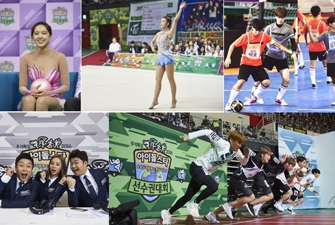 "BTS, EXID, GFRIEND, And More Grab Gold At ""2016 Idol Star Athletics Championships"""