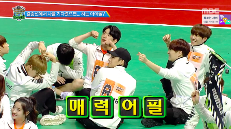 Which Idols Do Other Idols Want To Be Waiting For Them At The Finish Line?