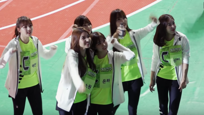 """Watch: GFRIEND Takes You Behind The Scenes Of """"2016 Idol Star Athletics Championships"""""""