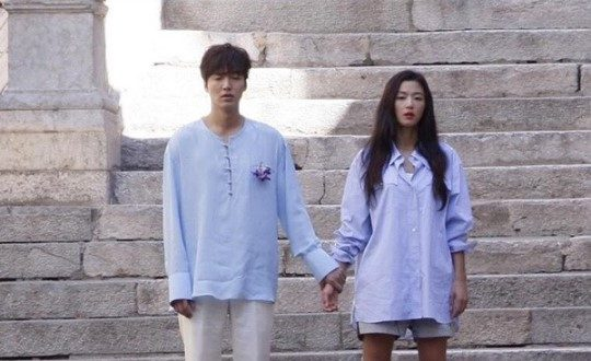 legend of the blue sea lee min ho jun ji hyun