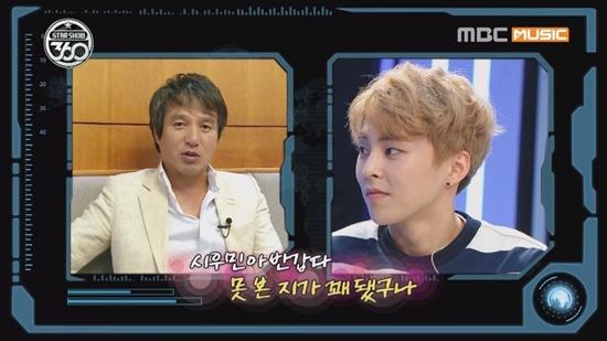 Jo Jae Hyun Xiumin