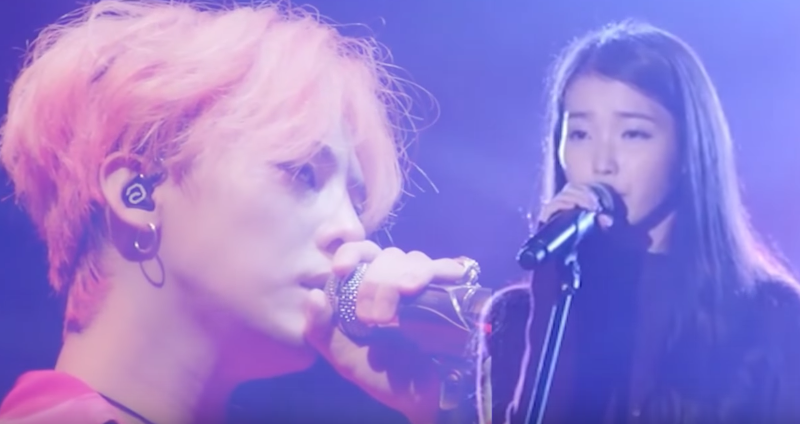 """Watch: Fan-Made Video Of IU And G-Dragon Performing """"If You"""" Goes Viral"""