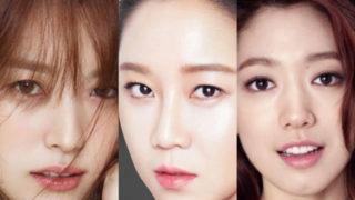 Han Hyo Joo Gong Hyo Jin Park Shin Hye