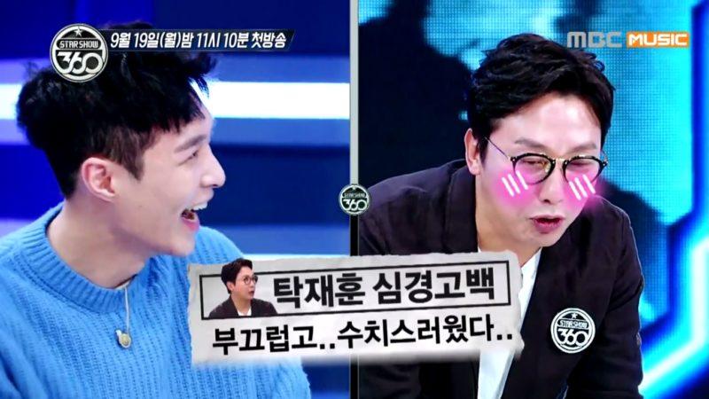 EXO's Lay Makes Tak Jae Hoon Blush With His Strange Habit