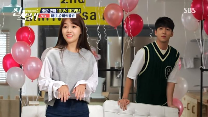 Watch: Minah And Baro Fall Victim To Hidden Camera Prank