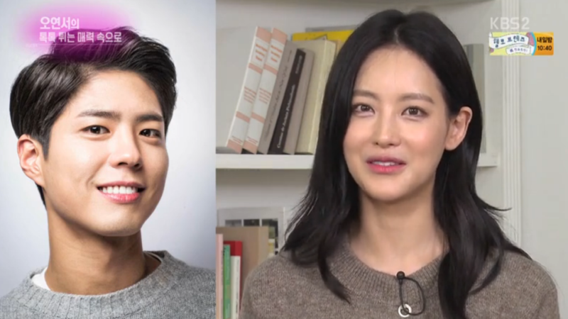 Oh Yeon Seo Says She Wants To Act With Park Bo Gum And Jung Woo Sung