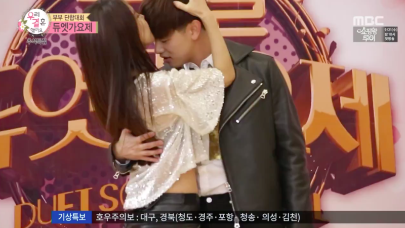 """Watch: Solar And Eric Nam Wow Everyone With Their Steamy Duet On """"We Got Married"""""""