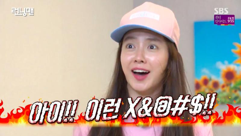 "Watch: Lee Kwang Soo Scares Song Ji Hyo So Badly She Swears At Him On ""Running Man"""