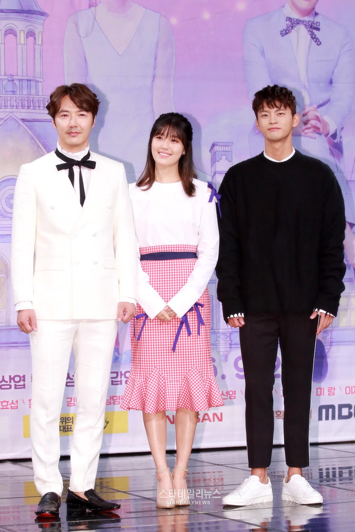Yoon Sang Hyun Nam Ji Hyun Seo In Guk