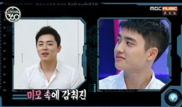 """EXO's D.O Receives Praise From Jo Jung Suk On """"Star Show 360"""""""
