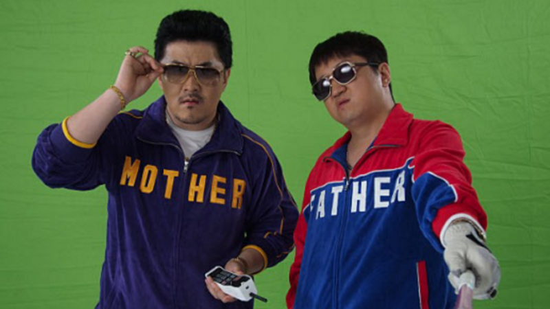 Jung Hyung Don And Defconn To Release New Song Featuring IU