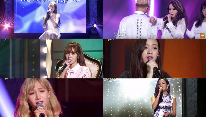 """Watch: From """"Bae Bae"""" To """"Road,"""" """"Girl Spirit"""" Contestants Sing Songs Of Gratitude"""