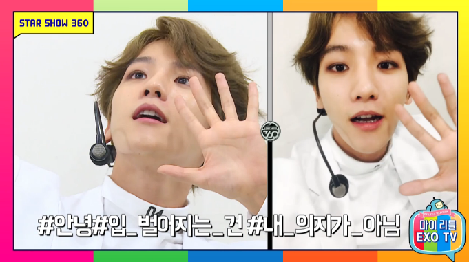 Watch: EXO's Baekhyun Teaches You How To Take The Perfect Selfie