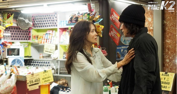 """Ji Chang Wook Comes To YoonA's Rescue In """"The K2"""" Stills"""